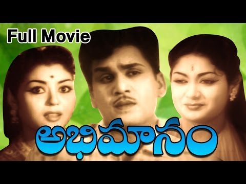 Abhimanam Full Length Telugu Movie || DVD Rip..