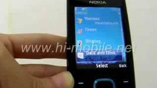 Nokia 6600 slide Fully Unlocked (www.hi-mobile.net)