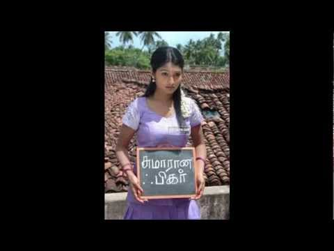 Aayiram  muthangaludan thenmozhi special show for  lovers