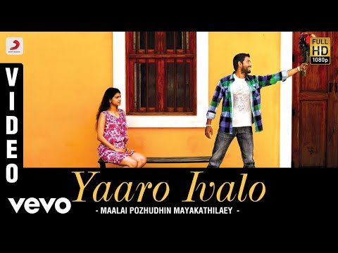 Maalai Pozhudhin Mayakathilaey - Yaaro Ivalo Video | Aari, Shubha | Achu video