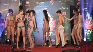 KamaSutra Miss Maxim 2014 Grand Finale ! Full Event