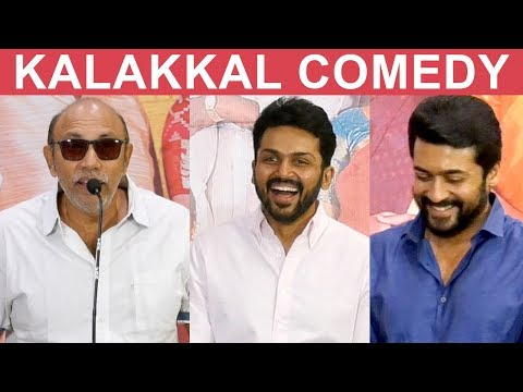 FUNNY: Sathyaraj's Special Song for Surya | Kadaikutty SIngam