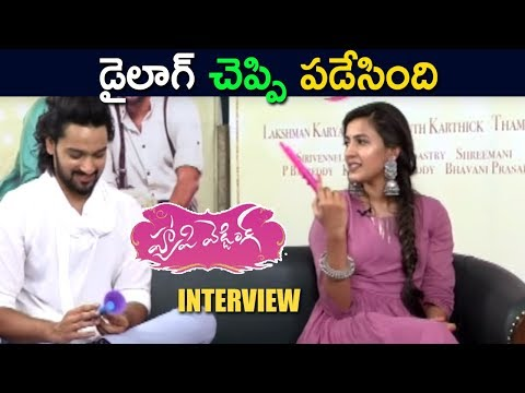 Niharika Says Happy Wedding Dialogue || Special Interview - Latest Telugu Movie 2018