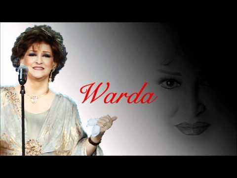 Warda - Har'ramt Ahebak | وردة - حرمت احبك