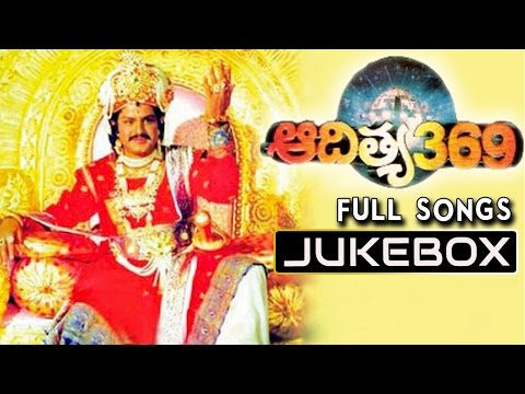 Aditya 369 | Telugu Movie Full Songs | Jukebox | Bala Krishna, Mohini