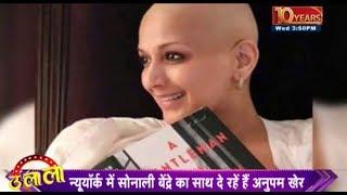 TOP Bollywood News   बॉलीवुड की बड़ी खबरें   03 October 2018
