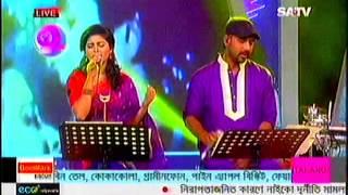 Eid-Ul-Fitar Live Musical Program- (SA Tv)- Pathorer Prithibite Kacher Hridoy by Rajib & Luipa