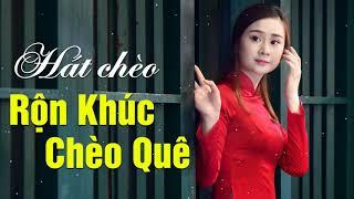 Hát Chèo Quê Hương Hay Nhất 2018 | Những Bài Hát Chèo Việt Nam Hay Tê Tái