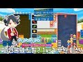 뿌요뿌요 테트리스(Puyo puyo tetris) 한국 2위 고인물의 도발! 1vs1 10판중 한판이라도 이겨보자! ㅠㅠㅠㅠ 18.03.17