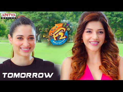 F2 Hindi Dubbed Full Movie Releasing Tomorrow | Venkatesh, Varun Tej, Tamannah, Mehreen