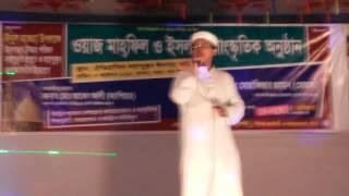 Download Mone Boro Asha.by.sayed ahmed.kalarab shilpi gosti 3Gp Mp4
