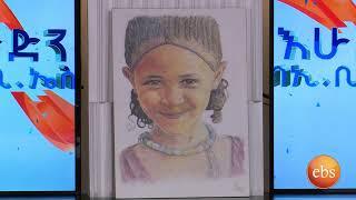 ልዩ የስነ-ስዕል ችሎታ ያለዉ ታዳጊ ወጣት በእሁድን በኢቢኤስ/Sunday With EBS Talented Young Artist Live Drawing