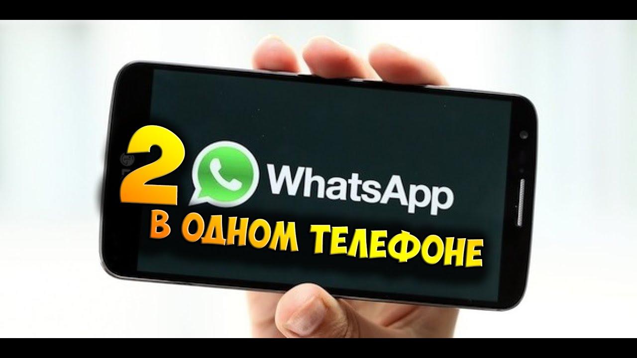 Андроид Приложение На Двух Устройствах