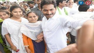 YS Jagan 239th Day Padayatra Highlights || 239వ రోజు పాదయాత్ర విశేషాలు