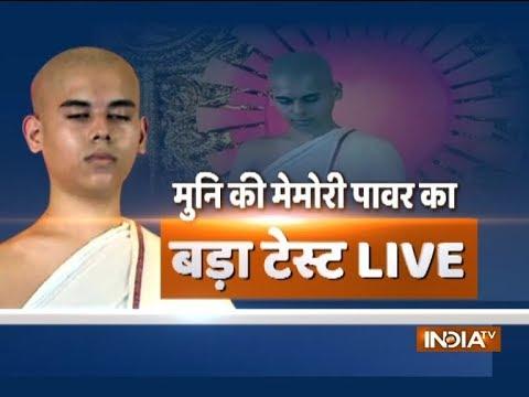 15-year-old Jain Muni undergoes memory power test on IndiaTV (Part-3)
