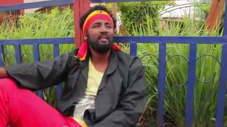 Ethiopian Amharic full movie Misale(ምሳሌ)