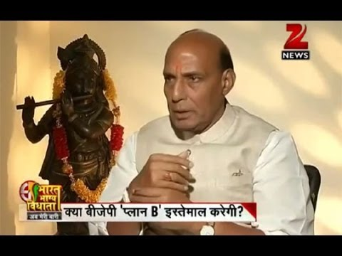 Exclusive: `Not in the PM race, only Narendra Modi will be PM`, says Rajnath Singh