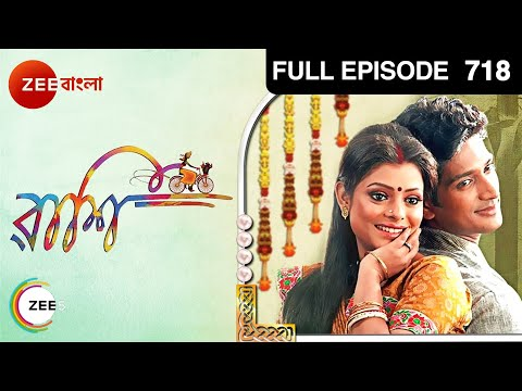 Rashi - Watch Full Episode 718 of 13th May 2013