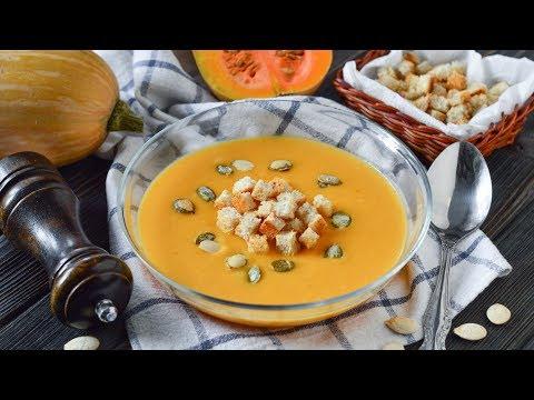Тыквенный суп пюре ☆ Pumpkin cream soup