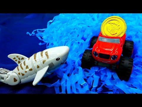 Видео с машинками - Вспыш и Крушила встретились с акулой