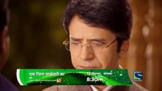 Ek Rishta Saajhedari Ka - Maha Episode - Promo