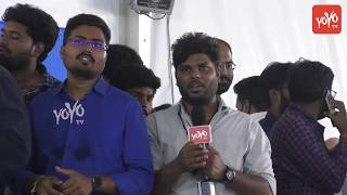 Public Response On YS Jagan Victory In AP Elections 2019 | YSRCP | AP CM Jagan