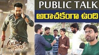 Public Talk On Aravinda Sametha Theatrical Trailer   Jr NTR   Trivikram   Aravinda Sametha Review