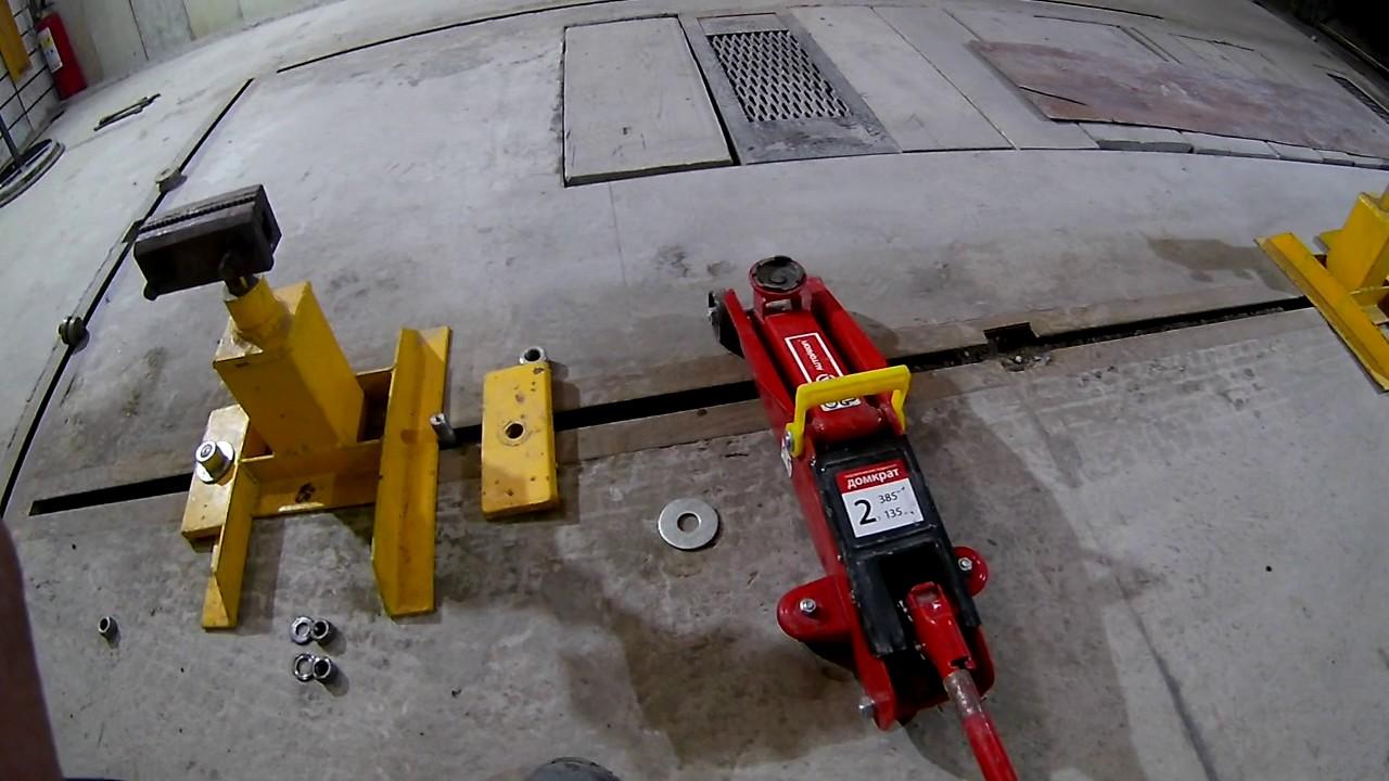Напольный стапель для кузовного ремонта своими руками 5