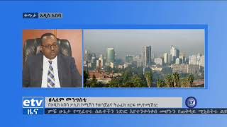 Addis Ababa Instability because of FLAG issue