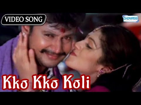 Kko Kko Koli - Mandya - Darshan Kannada Hit Song video