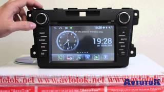 Штатная магнитола для Mazda CX-7 (2009-2011) ANDROID (WI-FI 3G) S150 Winca i097