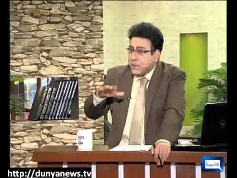 Dunya News-Hasb-e-Hall-28-04-2013- Part 1/5