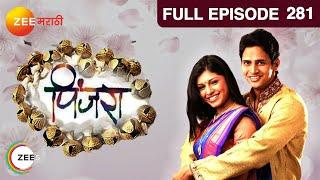 Episode 281 - 09-12-2011