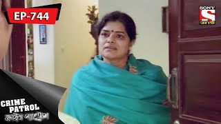 Crime Patrol - ক্রাইম প্যাট্রোল - Bengali - Ep 744 - Wish List - 27th August, 2017