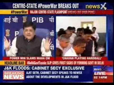 Prithviraj playing politics over power says power minister Piyush Goyal