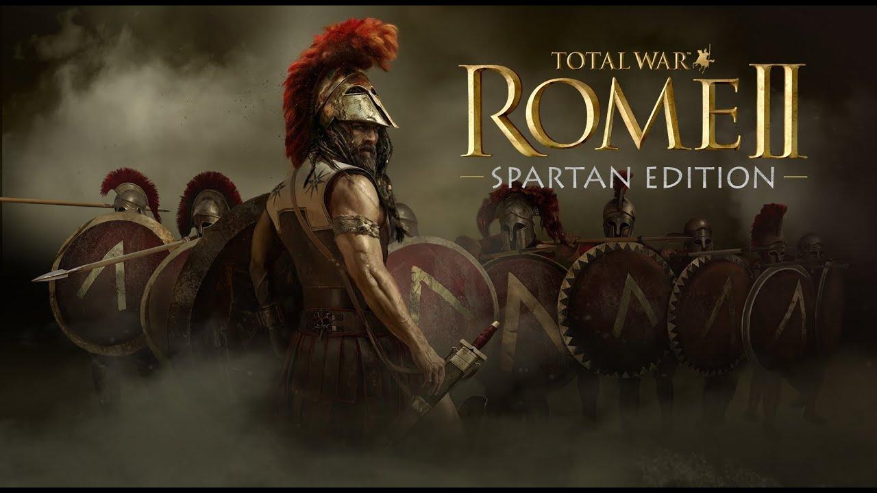 Как сделать генерала бессмертным в rome total war 2