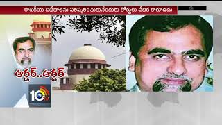 Judge Loya case | B H Loya in December 2014 | ECG Report | Delhi