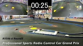 R3500 A R3 2018/06/17Professional Sports Radio Control Car Grand Prix