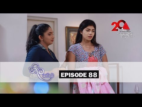 Neela Pabalu | Episode 88 | Sirasa TV 12th September 2018 [HD]