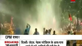 BJP workers stage protest outside CPM office | सीपीएम दफ्तर के बाहर बीजेपी का प्रदर्शन