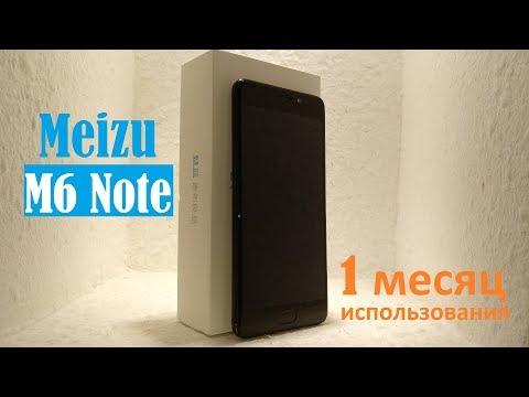 Обзор и отзыв о Meizu M6 Note спустя месяц использования от реального пользователя