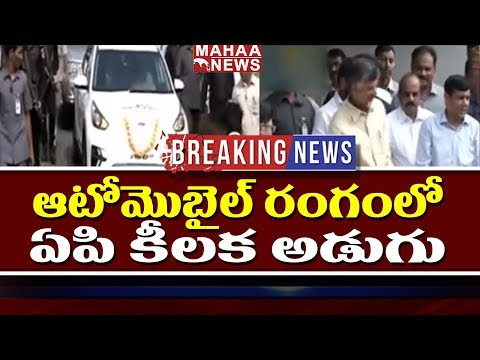 Live updates From Amaravati | AP CM Chandrababu Naidu | Mahaa news