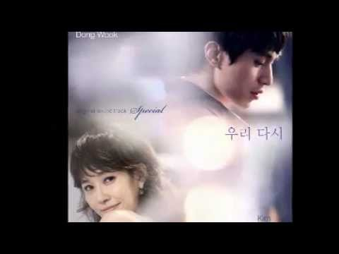 00004 KIM SUN AH & LEE DONG WOOK - OST SPECIAL SCENT OF A WOMAN