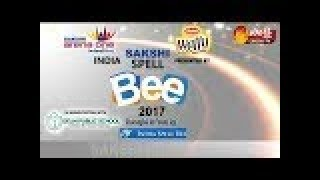 Sakshi India Spell Bee - 2017 || AP Finals Category 4 - 18th February 2018