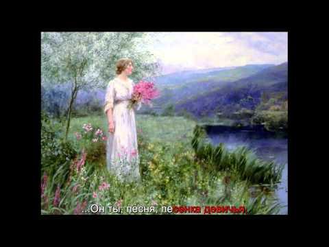 Kachiusa - Sub Karaoke Tiếng Nga video