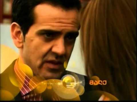 Amor Bravio - Promo en Georgiano (Imedi TV - Georgia)