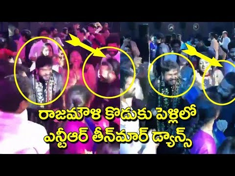 Jr NTR Super Dance At SS Rajamouli Son Marriage | Karthikeya's Wedding | Film Jalsa