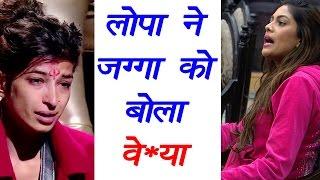 Bigg Boss 10 :  Lopa called Priyanka a 'sl*t' and 'wh*re | FilmiBeat