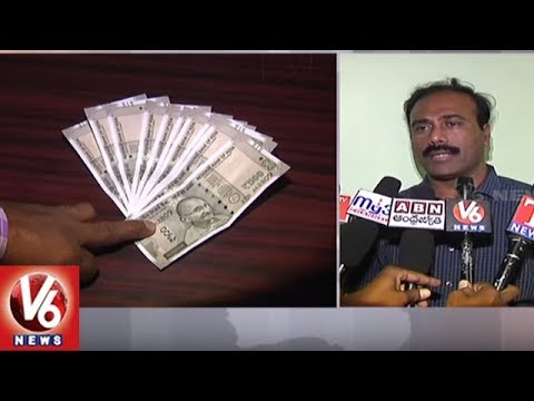 Kothapally VRO Caught Red Handed To ACB While Taking Bribe | Karimnagar District | V6 News