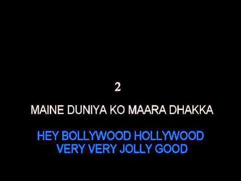 Badtameez Dil Ye Jawani Hai Deewani Karaoke